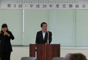 梅沢副市長の来賓挨拶