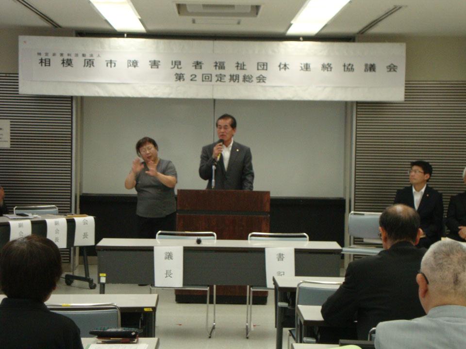 soukai2_umezawa