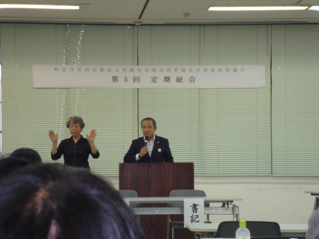 本村市長の来賓挨拶